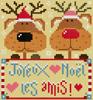 Joyeux Noël les amis - création Barbara Ana Designs