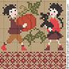 Sampler mini-motifs la récolte, (petit modèle) création  Perrette Samouiloff (detail)
