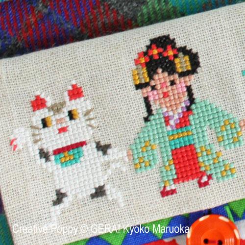 Personnages des légendes du Japon, grille de broderie, création GERA! Kyoko Maruoka